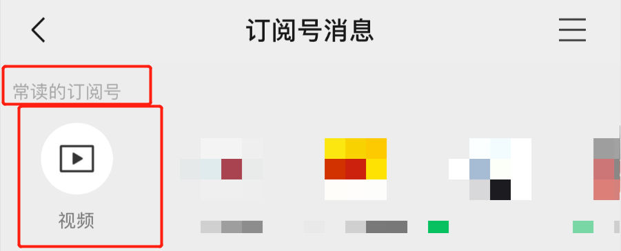 """微信重大更新,公众号加码视频,新增""""推荐""""及""""弹幕""""!"""
