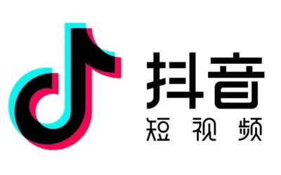 活动报名丨抖音小程序技术沙龙【上海/深圳站】重磅来袭!