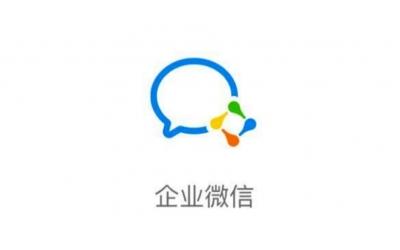 企业微信和个人微信的区别【汇总】!_企业微信_企业微信官方授权服务商